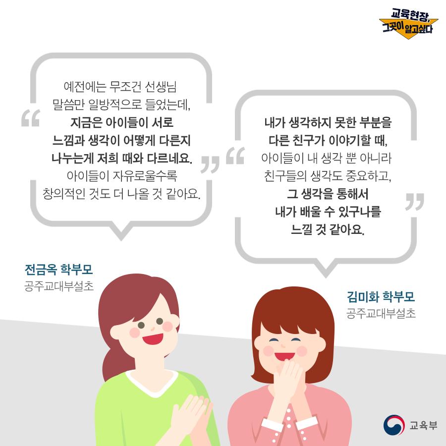 공주교대_04-1[1]