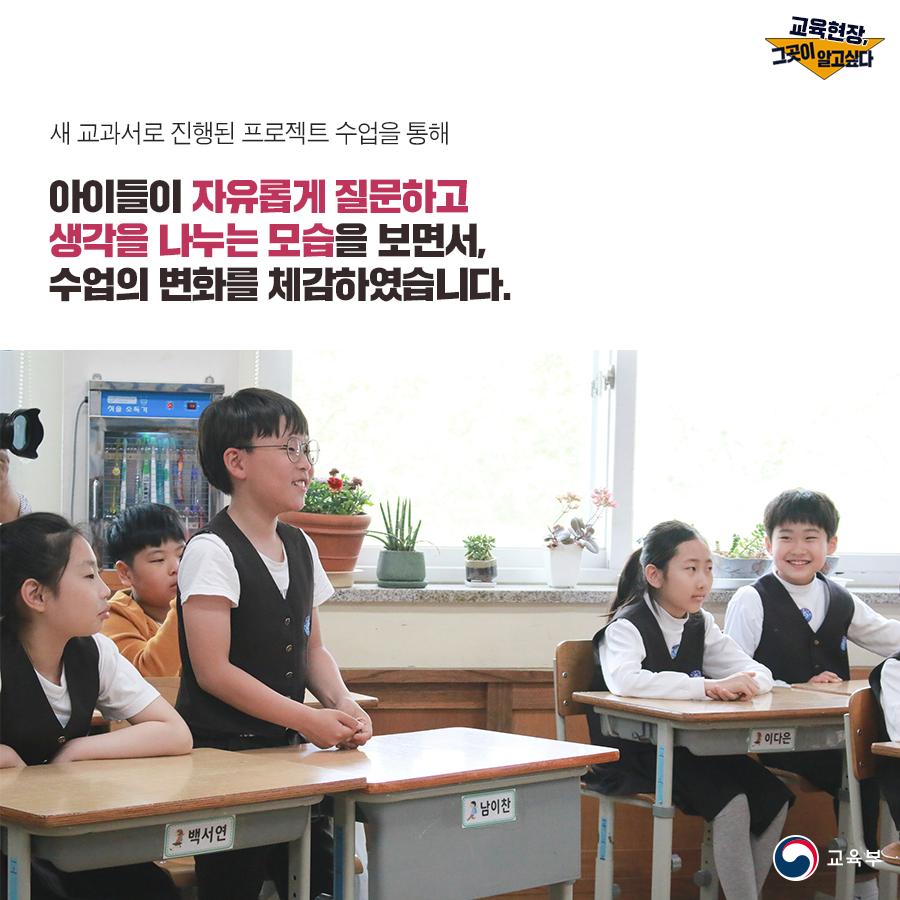 공주교대_04[1]