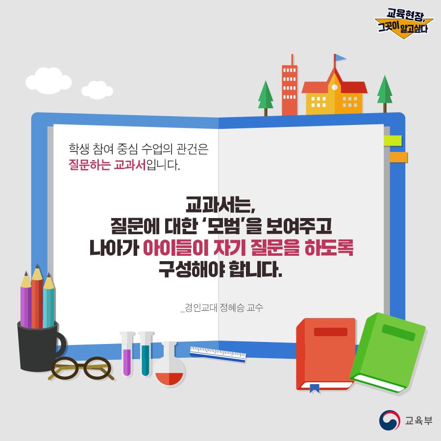 공주교대_05[1]